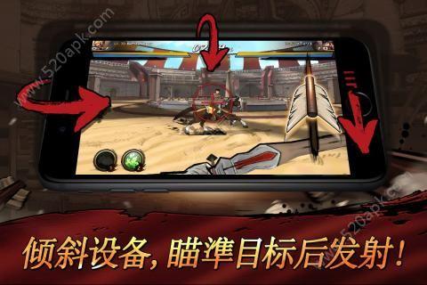 战箭天下官方网站下载正版游戏  v1.0.24图5