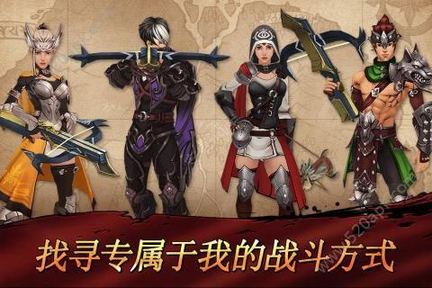 战箭天下官方网站下载正版游戏  v1.0.24图2