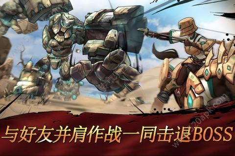 战箭天下官方网站下载正版游戏  v1.0.24图3