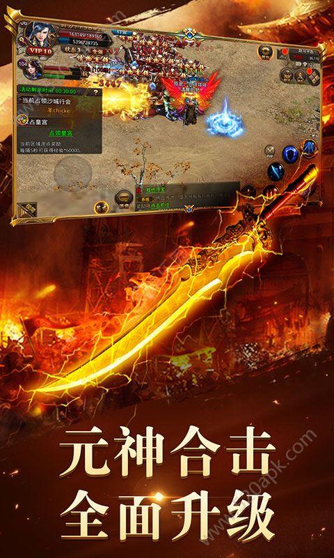 至尊裁�Q手游官方安卓版�D片2