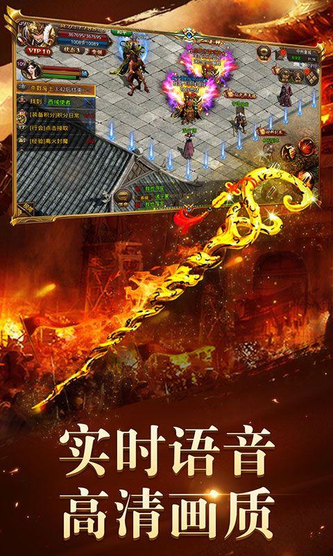至尊裁�Q手游官方安卓版�D片4