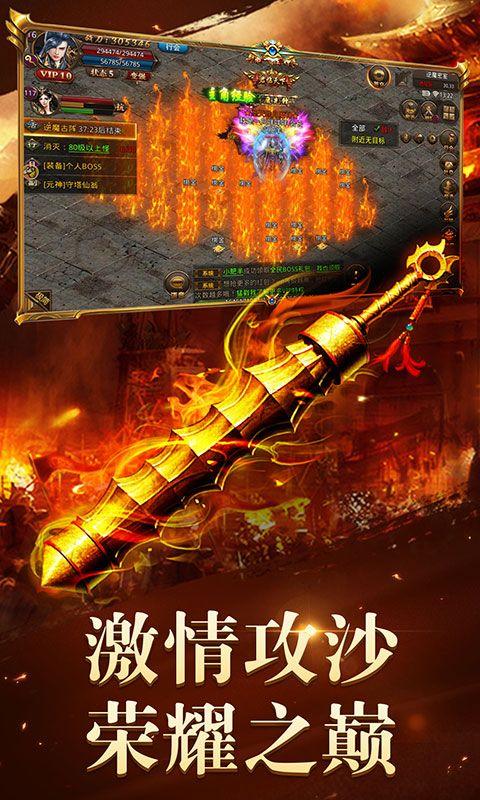 至尊裁�Q手游官方安卓版�D片3