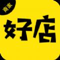 百家好店app手机版 v1.0.3