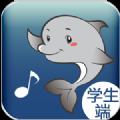 琴意学生端app手机版 v1.6.2