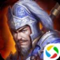 攻城三国英雄列传56net必赢客户端官方必赢亚洲56.net手机版版 v9.17