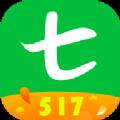 七洲自由行app手机版 v2.6.60