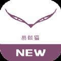 易伽猫瑜伽手机版app v4.4.0