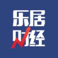 乐居财经官方app手机版 v1.0