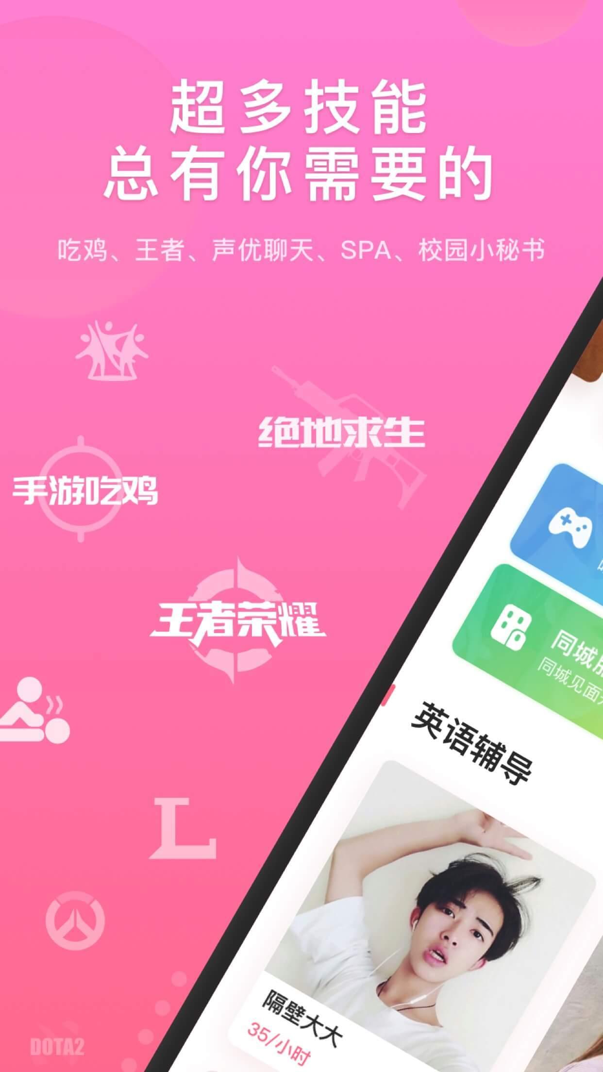 有容官方手机版app图1: