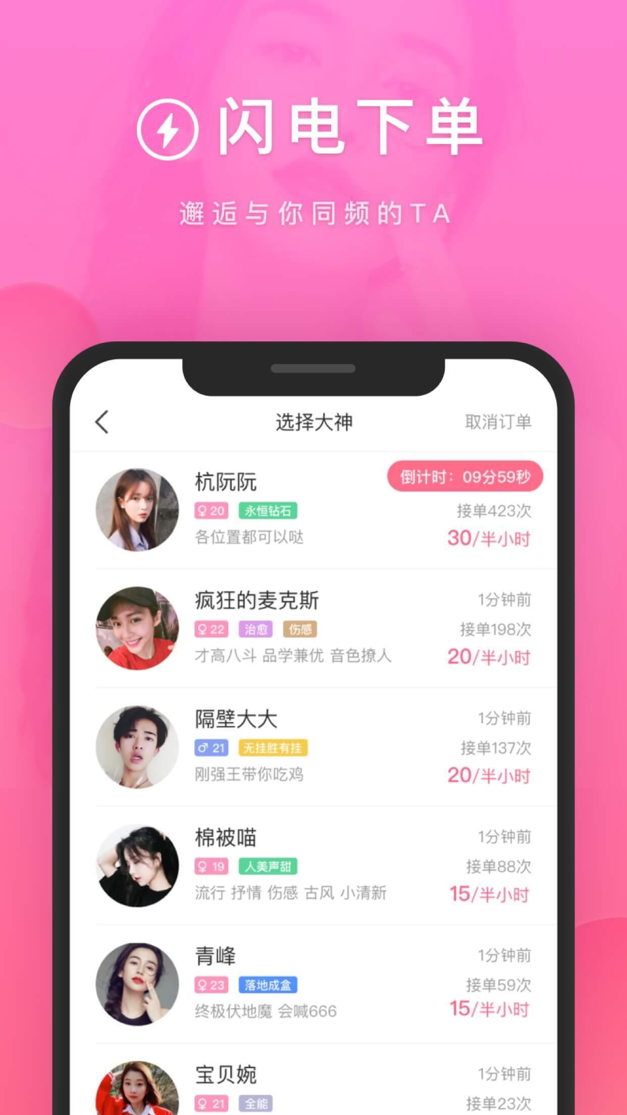 有容官方手机版app图3:
