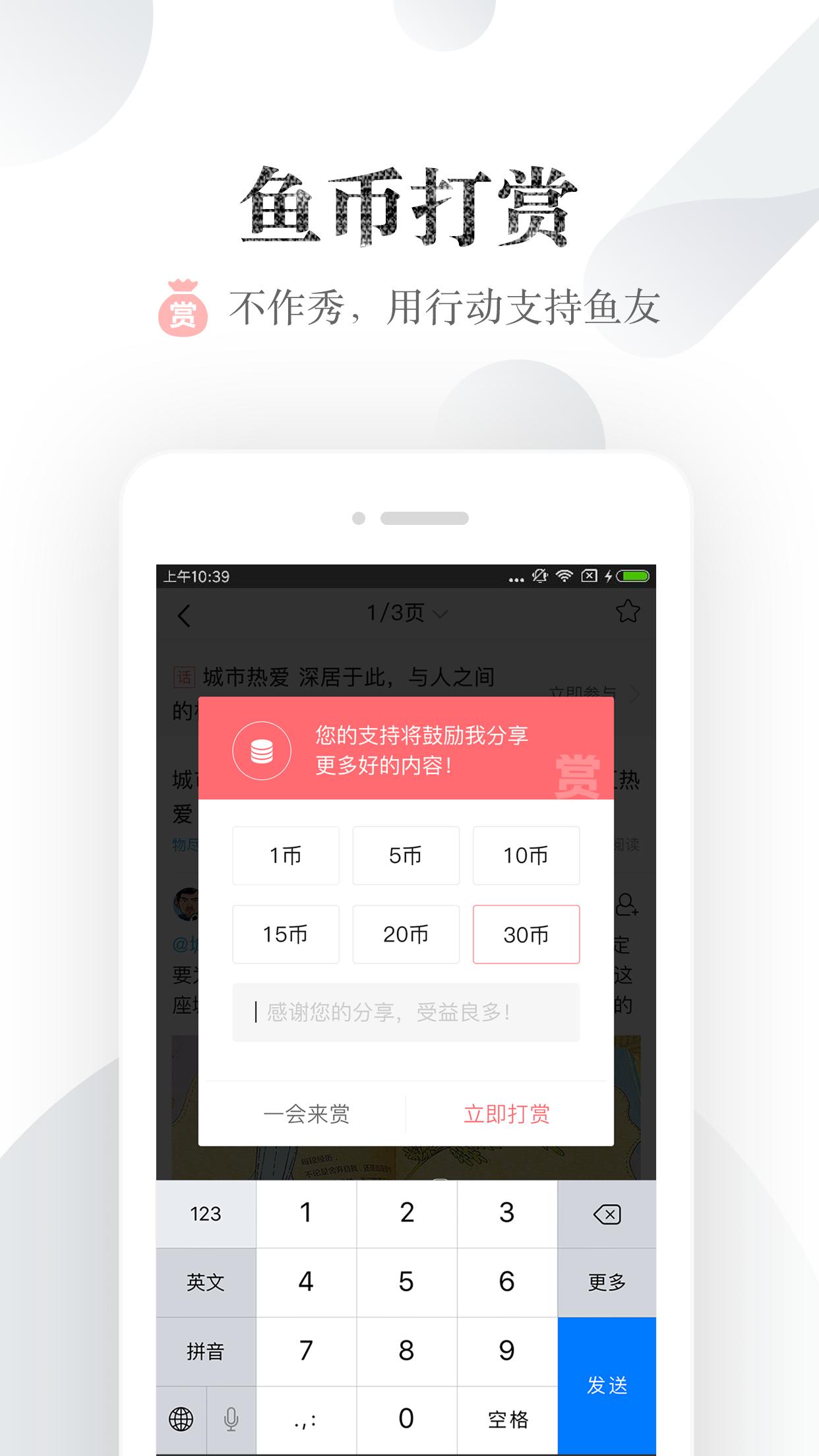 小鱼网官方app手机版图3: