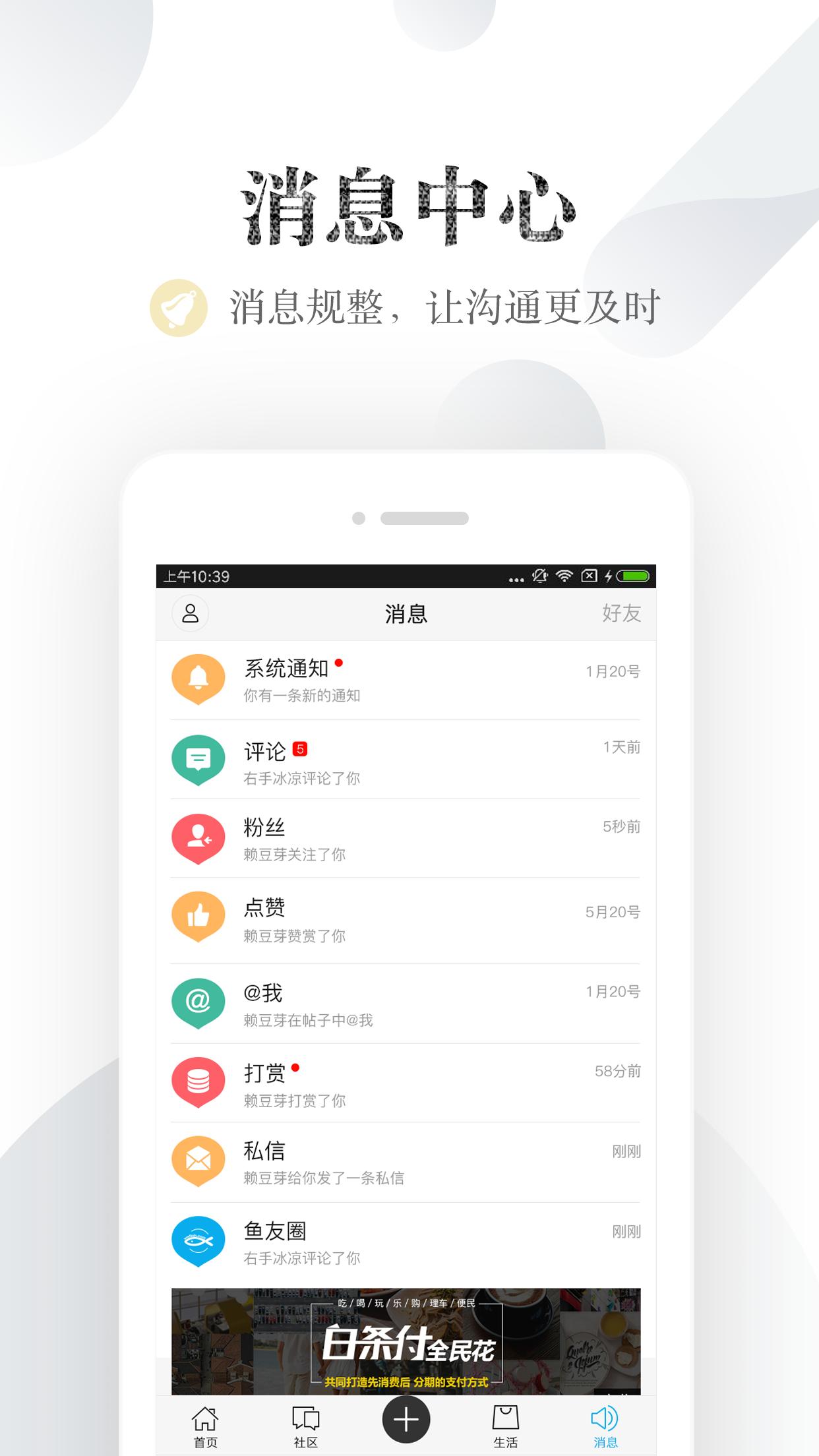 小鱼网官方app手机版图4: