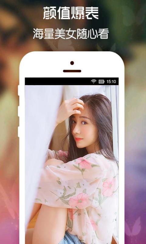 觅蜜同城交友app手机版图2: