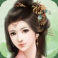我做夫人那些年必赢亚洲56.net必赢亚洲56.net手机版版 v1.01.180522