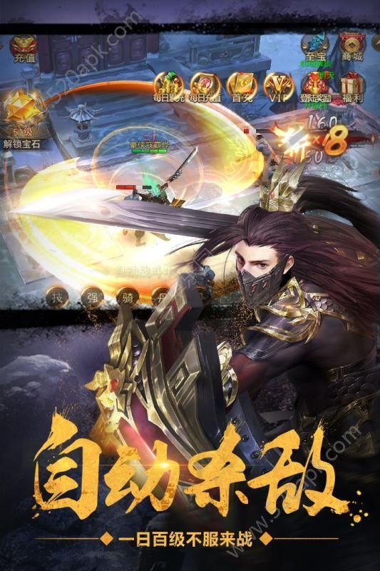 绝世武林手游官方最新安卓版下载图5: