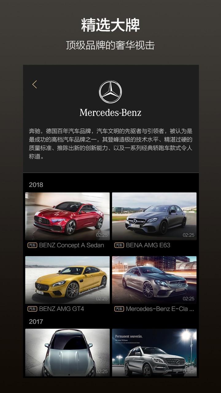 华文头条app官方手机版图3: