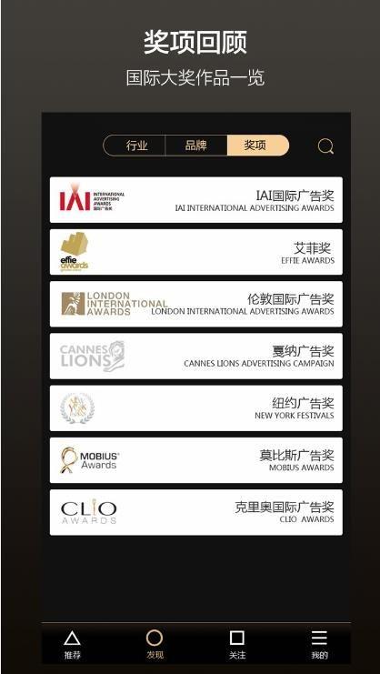 华文头条app官方手机版图片1