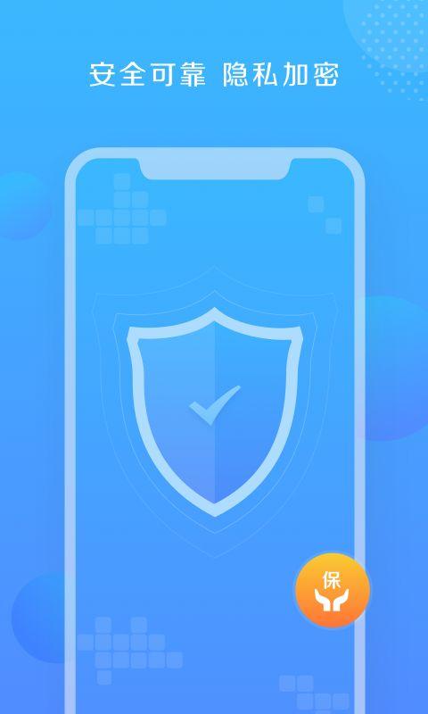 借立得app官方手机版图片1