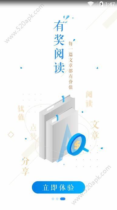 千氪财经app官方版图1: