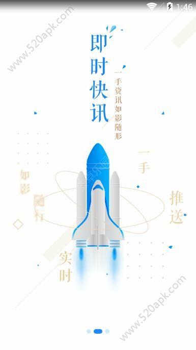 千氪财经app官方版图2: