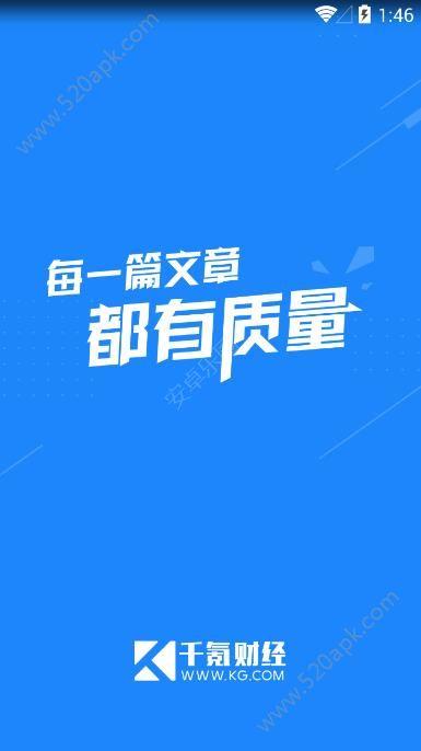 千氪财经app官方版图4: