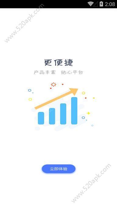 急用米软件app手机版图2: