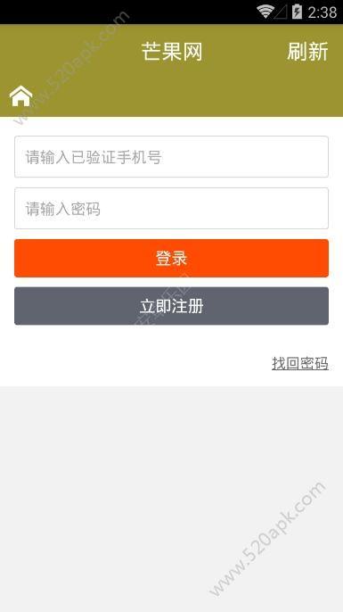 芒果网赚钱软件手机版app图3: