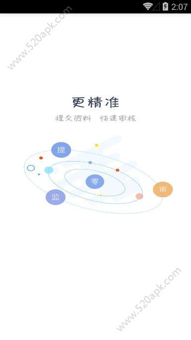 急用米软件app手机版图3: