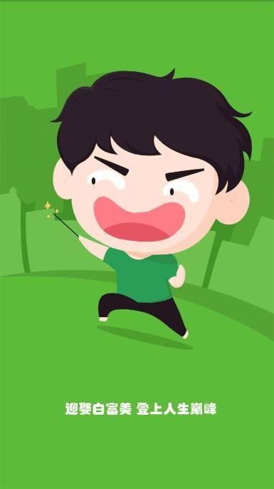 芒果网赚钱软件手机版app图片1