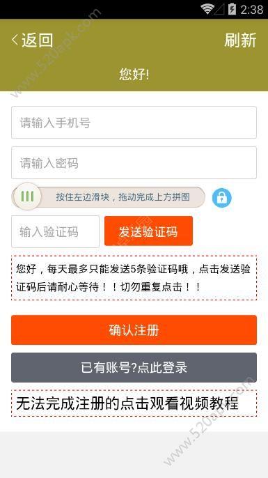 芒果网赚钱软件手机版app  v1.9图2