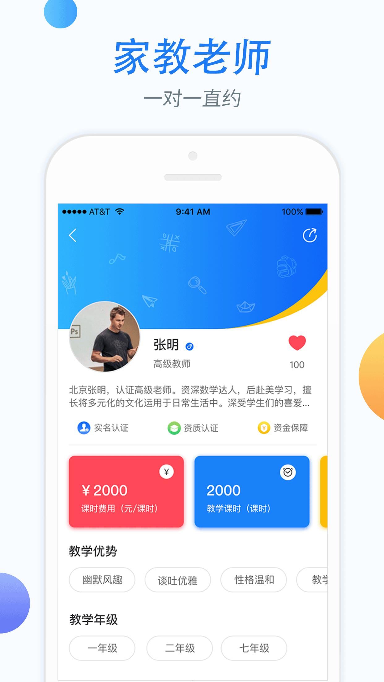 学训宝官方app手机版  v4.0图3
