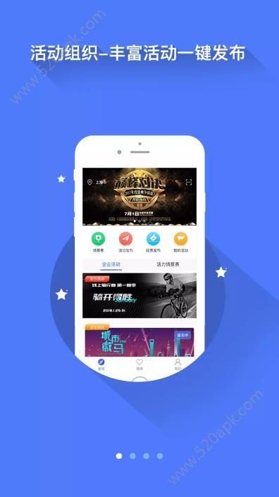 哇赛运动手机版app图4: