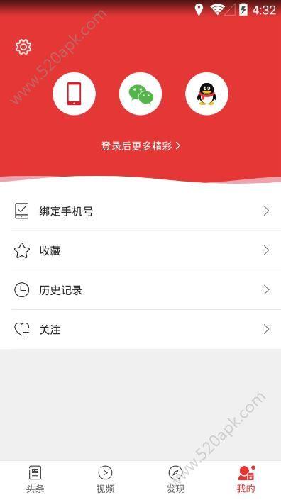 抖转软件手机版app图3: