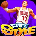 美国街头篮球总决赛游戏