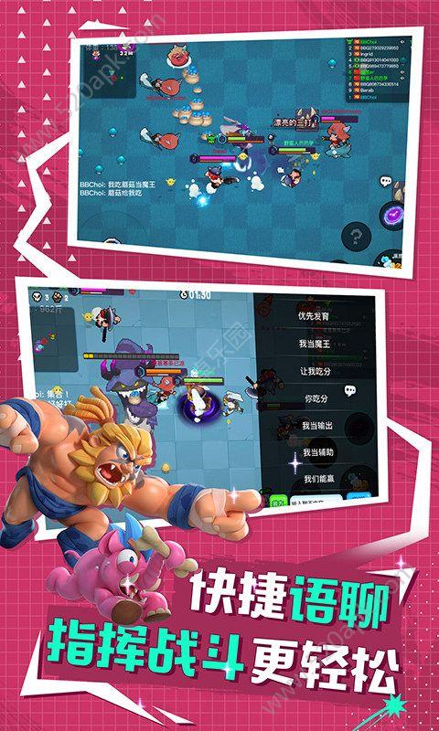 野蛮人大作战官方网站正版必赢亚洲56.net图4:
