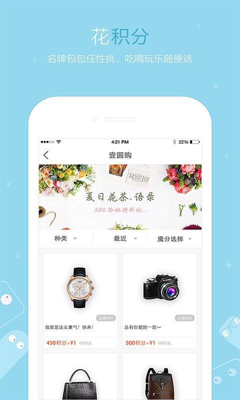 魔线社交app手机版  v3.0.6图2