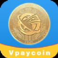 Vpay钱包app官方手机版 v1.1.4