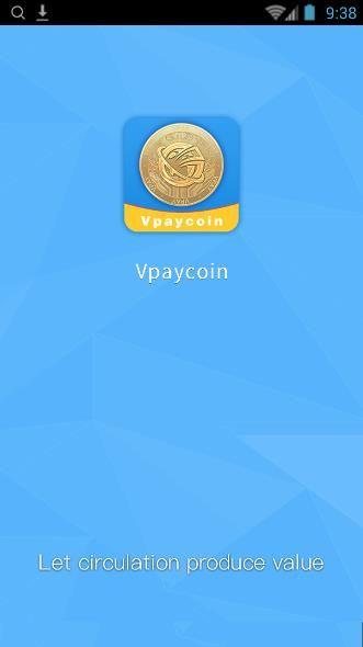 Vpay钱包app官方手机版图片1