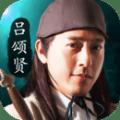 铁血武林2官方唯一指定网站正版必赢亚洲56.net v9.0.6