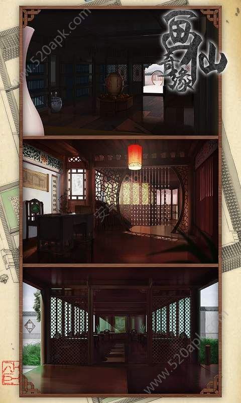密室逃脱绝境系列3画仙奇缘官网游戏下载手机版图3:
