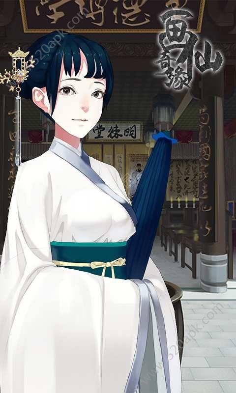 密室逃脱绝境系列3画仙奇缘官网游戏下载手机版图5: