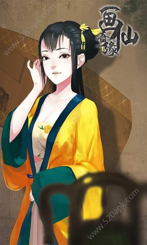 密室逃脱绝境系列3画仙奇缘官网游戏下载手机版图1: