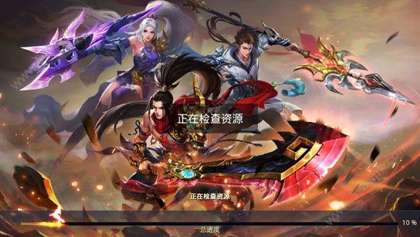 盛世魔神官方网站下载正版手机游戏  V1.0.0图1
