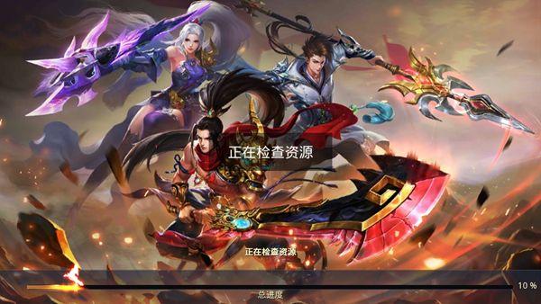 盛世魔神官方网站下载正版手机游戏图片3