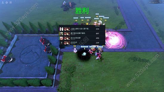 东方梦符祭DOTA2爆款RPG手机安卓版图1: