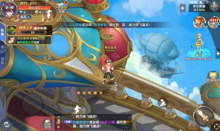 全职炫斗游戏官方网站下载最新版图2: