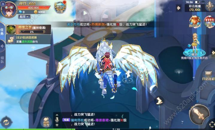 全职炫斗游戏官方网站下载最新版图1: