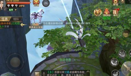 山海异兽录游戏官方网站下载最新版图片3