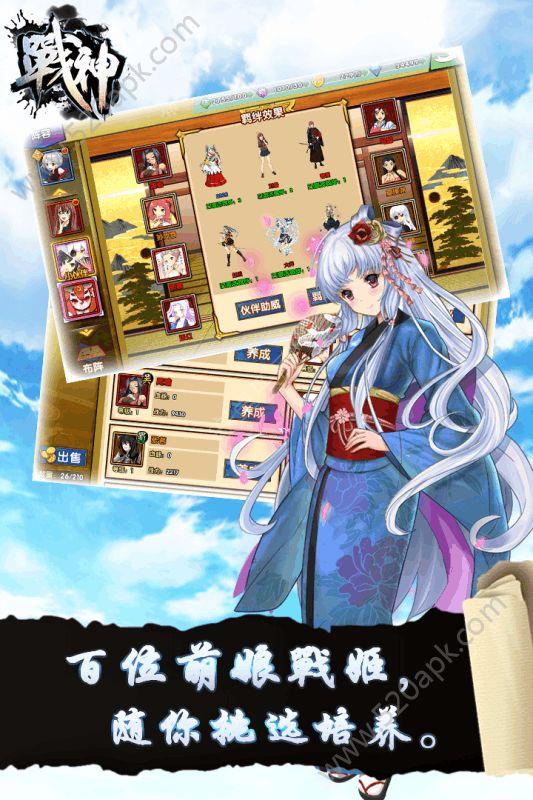 战神online官方网站正版图3: