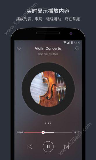 小度音箱最新官方版app图1: